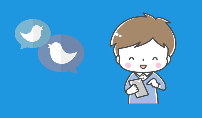 TwitterのフォローボタンをWordPressに設置する方法