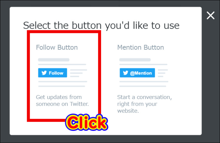 『Twitter Publish』『Follow Button』を選択
