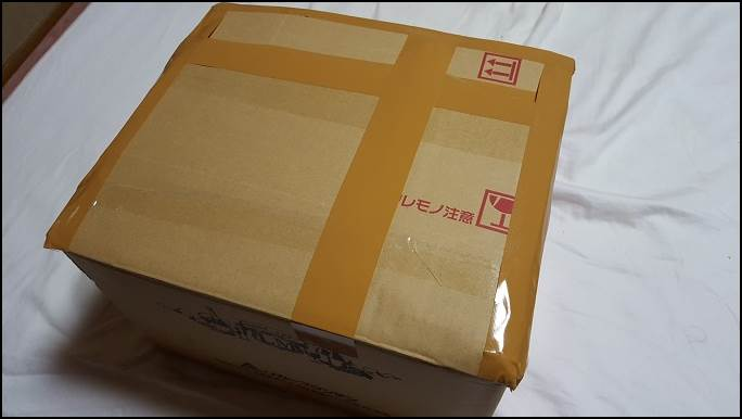 Amazonで商品をFBA納品設定・包装・梱包する方法を分かりやすく解説