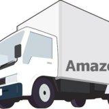 アマゾンで商品をFBA納品設定・梱包する方法を分かりやすく解説