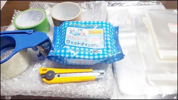 アマゾンFBAの納品・梱包作業に必要な物
