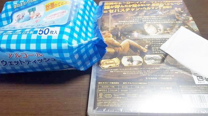 FBA納品 商品の検品・消毒・梱包