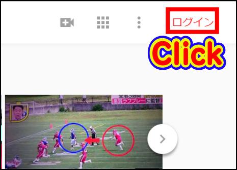 初心者でも簡単に投稿できる、YouTubeに動画をアップロードする方法