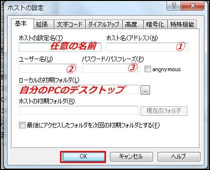 FTPやMySQLの知識が無くてもできるWordPressのバックアップ方法