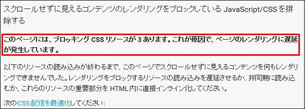 MySQLを最適化4