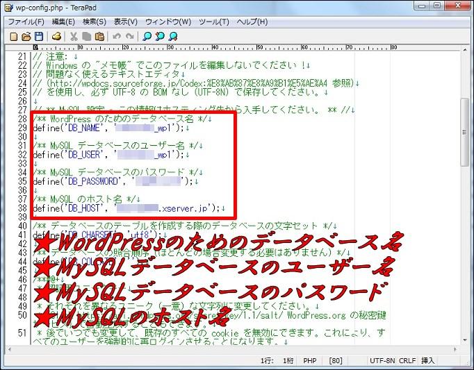 WordPressブログをエックスサーバーへサーバー移行する7つの手順を完全解説