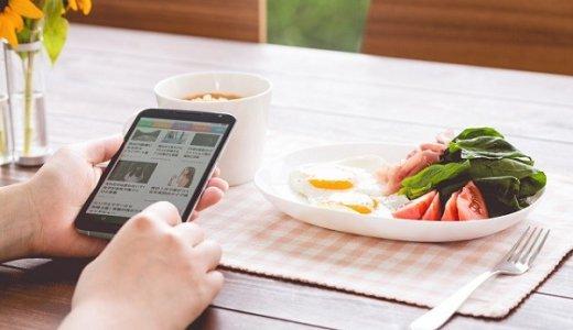 リッチスニペットを使い検索結果にレシピを画像付きで表示させる方法