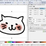 イラストレーターの代わりに使える無料ソフト【Inkscape】の導入方法