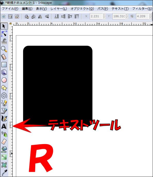 キーボードシールを自作する方法~テキストツールでローマ字を作成して大きさをリサイズ