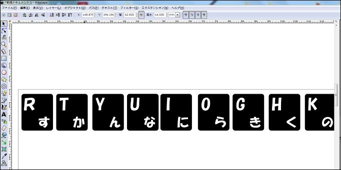 キーボードシールを自作する方法~1つのオブジェクトからコピーする事で簡単に作業する事が可能