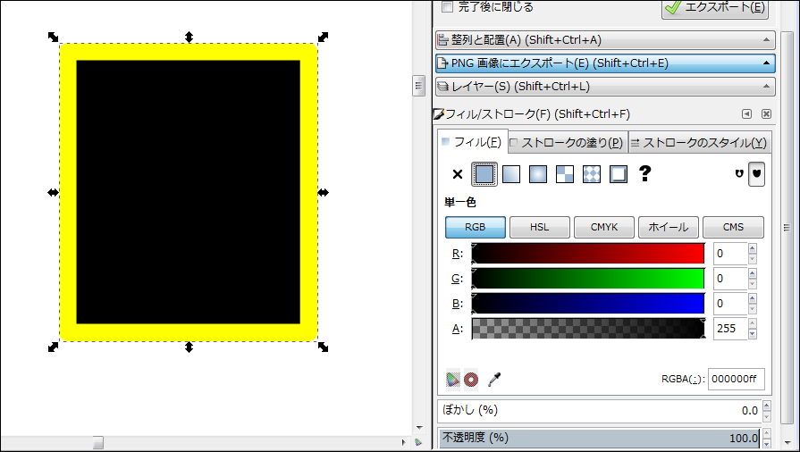 キーボードシールを自作する方法~インクスケープで格安シール作成