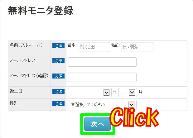 ポップインサイトの特徴や登録方法は?【在宅で手軽にバイト】