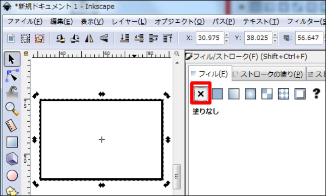 Inkscape フィル 塗り無し