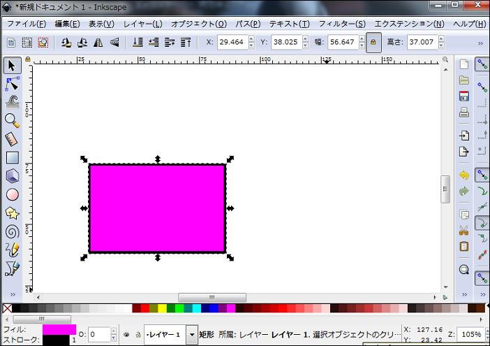 Inkscape パレットから色を選択する方法