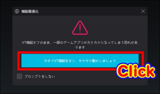 Nox Playerの使い方~Androidエミュレータ【最新版】