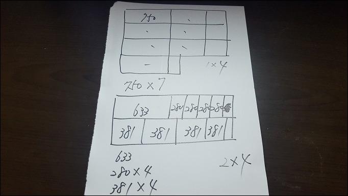 ベッドサイドテーブルの作り方~「木取り図」