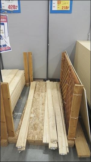 天板になるSPF木材の「1×4」を探してみる