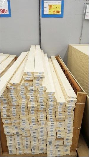 1×4木材