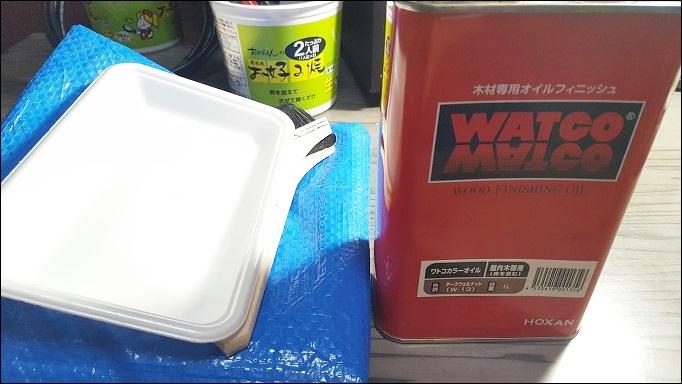 ベッドサイドテーブルの作り方~ワトコオイル