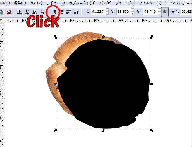 Inkscape 切り抜いたオブジェクトに影を付ける場合