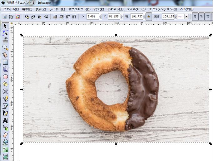Inkscapeで写真の切り抜き方や内側も切り抜く方法