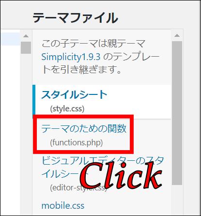 WordPressでコンテンツをPC・スマホで別々に表示させる方法