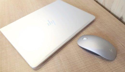 HP Spectre x360レビュー【モバイルノートパソコン】