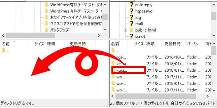 WordPressのドメインを変更する方法を分かりやすく解説【初心者必見!】