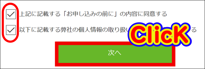 IIJmioの料金プランやMNPでの乗り換え方・APN設定方法を徹底解説!