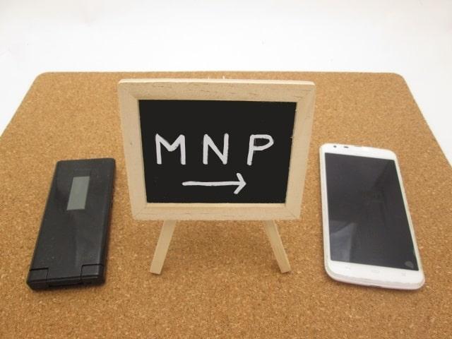 auからIIJmioへMNPで乗り換える手順やAPNの設定方法