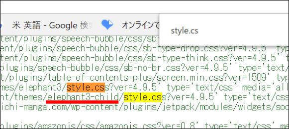 気になる他サイトのWordPressテーマを調べる方法【めっちゃ便利!】