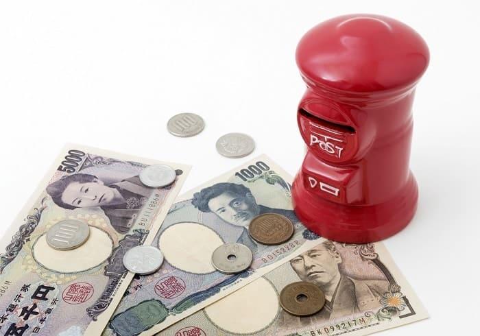 SBIハイブリット預金とは?金利やデメリットは?