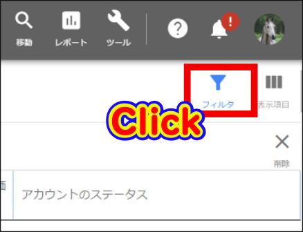 Google AdWordsのキーワードプランナーが使えない!? 検索方法が変わりました。