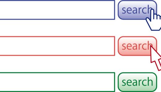 キーワードプランナーの月間平均検索ボリューム数を詳細化させる【200円台でOK】