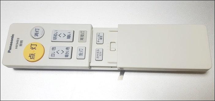 LEDシーリングライト リモコン