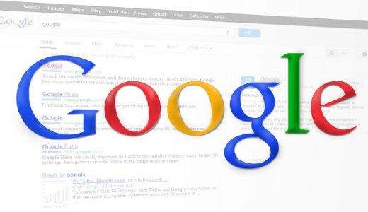 Google アドセンスにサイトを追加する方法【最新版・審査あり】