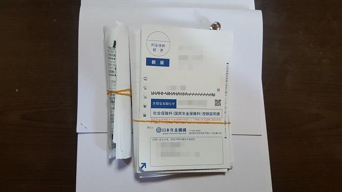 確定申告書の提出 税務署へ確定申告書類を持参して提出する場合