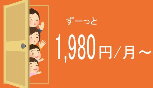 新auピタットプランN登場!最安値1,980円で利用できるカラクリとは?
