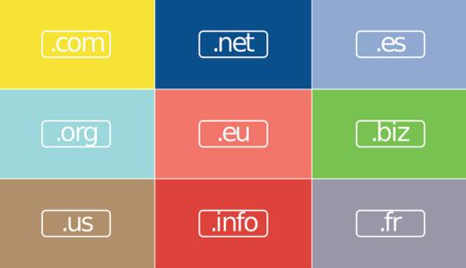 お名前.comで取得したドメインをエックスサーバーに設定する方法