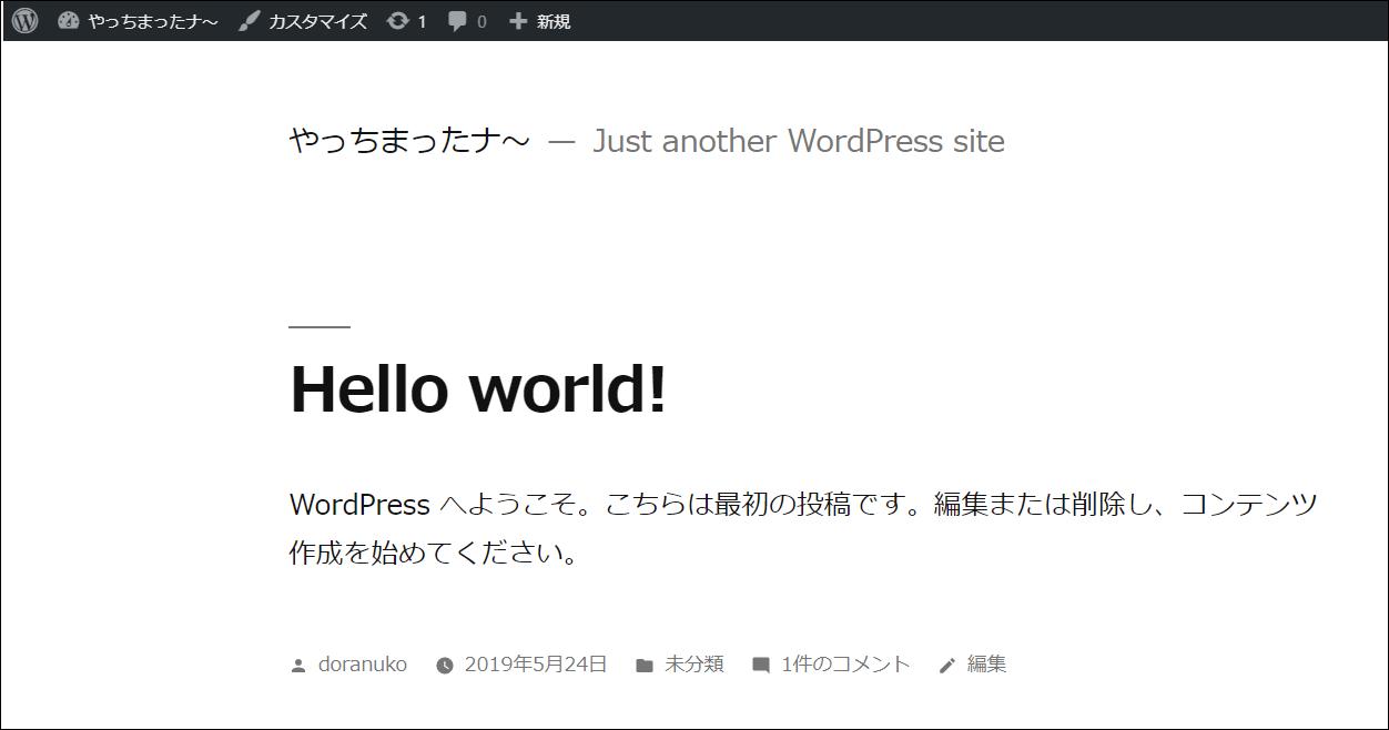 WordPress ブログ