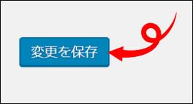 エックスサーバーでWordPressをインストールする6ステップ【最新版】