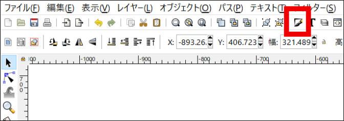 Inkscape コマンドバーのアイコン