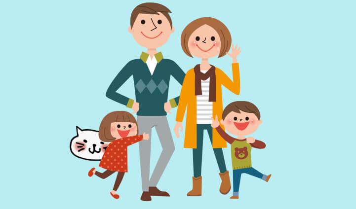 au『家族割プラス』とは?割引内容やカウント対象プランは?