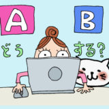 auとソフトバンクの最安値1,980円プランを比較~お得なのはどちら?
