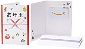 Amazonギフト券 グリーティングカードタイプ