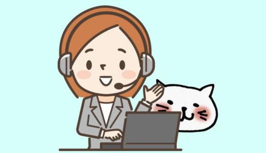 パソコンの音声を録音する方法【Windows 7&Windows 10】