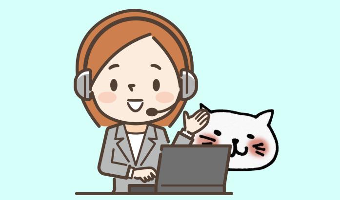 パソコンの音声を録音する方法【Windows 7&10】