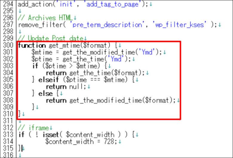 STORKの場合はfunctions.phpへのコードの追加は必要なし
