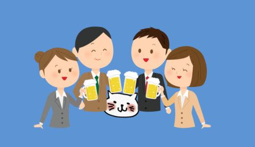 Googleアドセンスってアルコール(お酒)関連の記事に貼れるの?