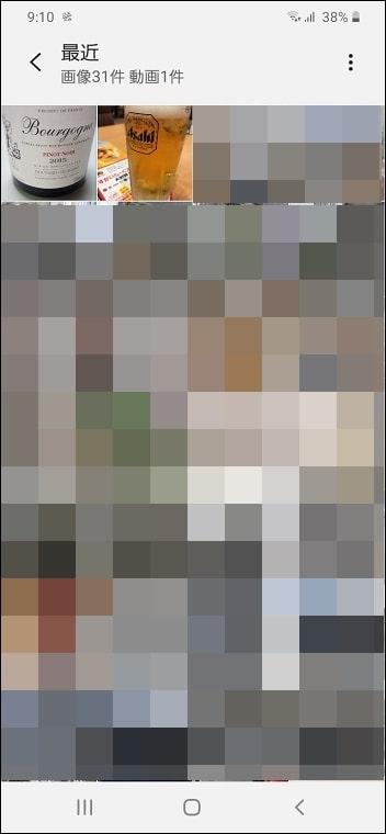 パソコン内にあった2枚の写真がスマホ内に転送されてる